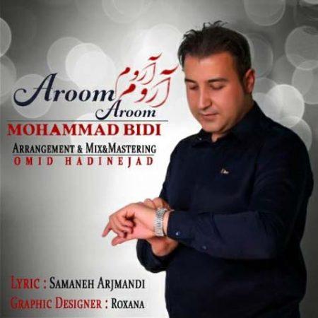 محمد بیدی